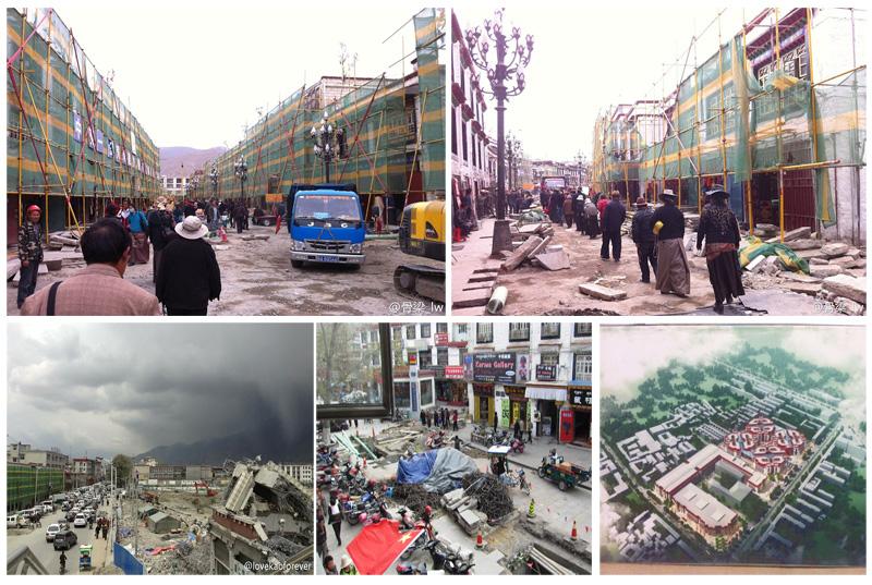 Lhasa-Tibet-2013-323