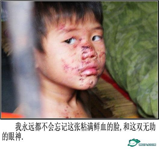 child-abuse-ningbo-china-04