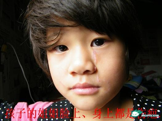 child-abuse-ningbo-china-16