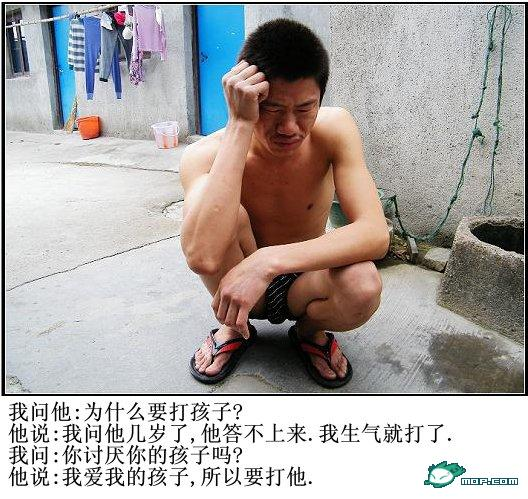 child-abuse-ningbo-china-19