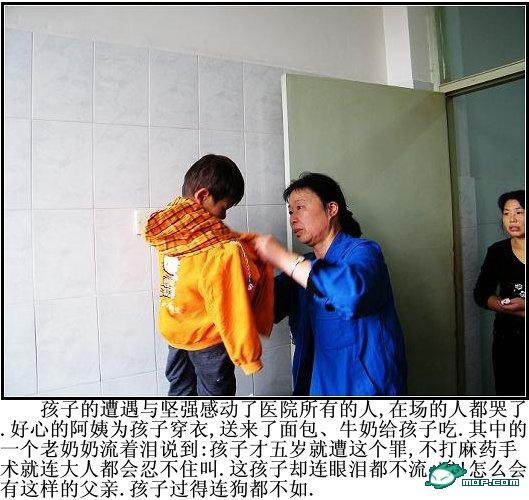 child-abuse-ningbo-china-33