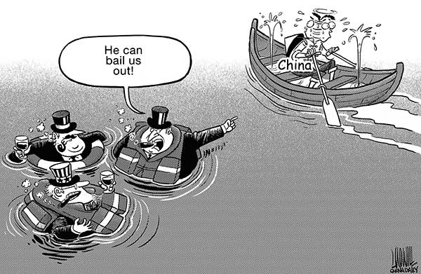 china cartoon